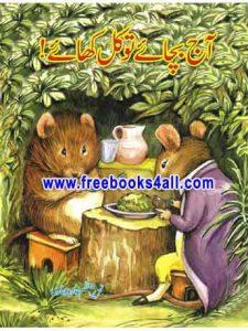 Aaj-bachaye-tu-kal-khaye