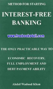 Interest-free-banking