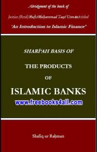 Sharia-basis-Products-of-IB