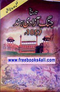 Tareekh-Jang-e-Azadi-Hind18