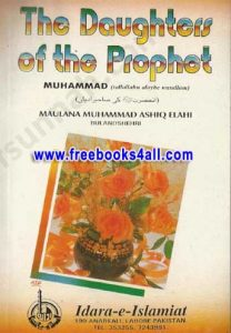 The-Daughters-of-Prophet