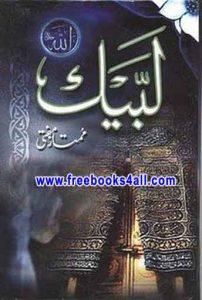 Labbaik-By-Mumtaz-Mufti