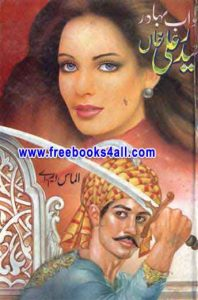 Nawab-Bahadar