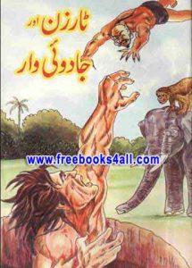 Tarzan-aor-jadoye-war