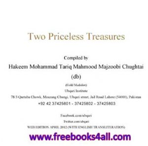 2-Priceless-Treasures