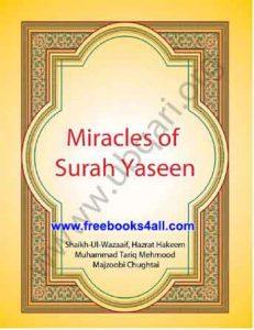 Miracles-of-Surah-Yaseen