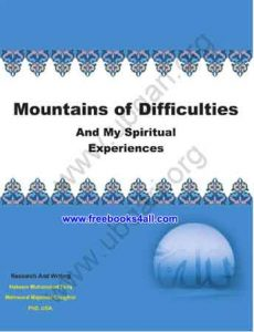 Mountains-of-Difficulties