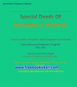 Special-Deeds-of-Ramadan