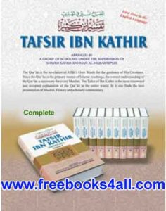 Tafseer-Ibn-Kathir-English