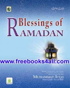 Blessings-of-Ramadan