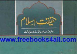 Haqeeqat-e-Islam