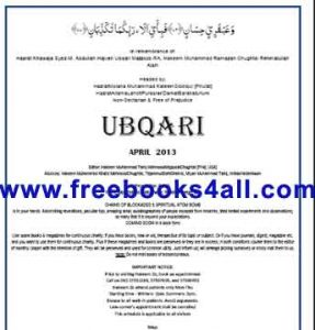 Ubqari-April-2013-Eng