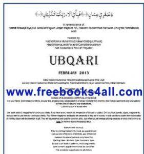 Ubqari-Feb-2013-Eng