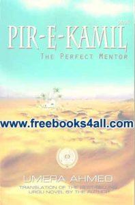 Peer-e-Kamil