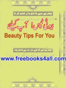 Beauty Tips For You Free Books 4 All