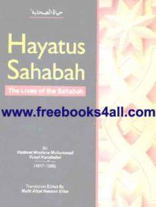 Freebooks4all | Monthly Ubqari Magazine December 2017 Free Pdf